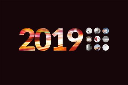 Trend Book 2019 Thumbnail